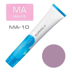 LEBEL Materia µ Layfer Grege&Mauve - MA10, 80гр