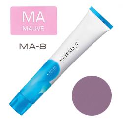 LEBEL Materia µ Layfer Grege&Mauve - MA8, 80гр