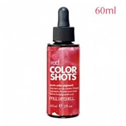 Paul Mitchell Color Shots RED - Капли цветовые пигменты, Красный 60 мл