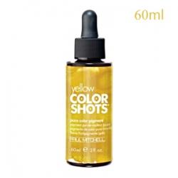 Paul Mitchell Color Shots YELLOW - Капли цветовые пигменты, Желтый 60 мл