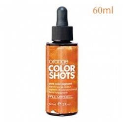 Paul Mitchell Color Shots ORANGE - Капли цветовые пигменты, Оранжевый 60 мл