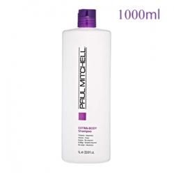 Paul Mitchell Extra-Body Daily Shampoo - Объемообразующий шампунь для ежедневного применения 1000 мл