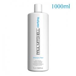 Paul Mitchell Clarifying Shampoo Two - Шампунь очищающий для нормальных и жирных волос, 1000 мл