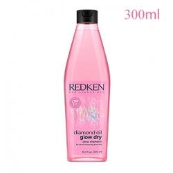 Redken Diamond Oil Glow Dry Gloss Shampoo - Шампунь для блеска волос 300 мл