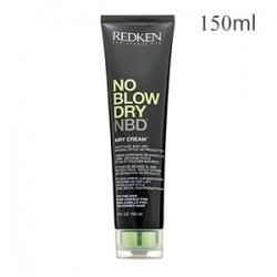 Redken No Blow Dry Airy Cream - Крем - стайлинг для укладки тонких волос без термоинструментов 150 мл