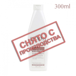 Снято с производства - Redken Scalp Relief Soothing Balance - Шампунь для чувствительной кожи головы на каждый день 300 мл