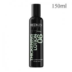 Redken Styling Thickening Lotion 06 - Уплотняющий лосьон для увеличения массы волос 150 мл