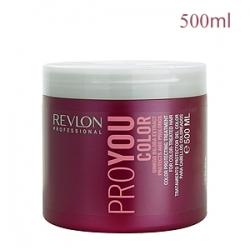 Revlon Professional Pro You Color Treatment - Маска для сохранения цвета окрашенных волос 500 мл