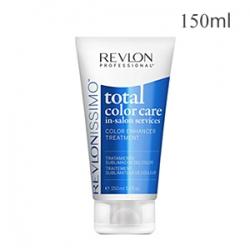 Revlon Professional Revlonissimo Total Color Care Color Enhancer Treatment - Маска-усилитель антивымывание цвета для окрашенных волос 150 мл