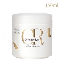 Wella Professionals Oil Reflections - Маска для интенсивного блеска волос 150 мл