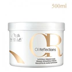 Wella Professionals Oil Reflections - Маска для интенсивного блеска волос 500 мл
