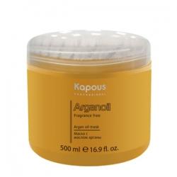 Kapous Professional – Маска с маслом арганы серии «Arganoil» 500 мл