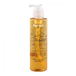 Kapous Масло арганы для всех типов волос Arganoil 200 мл