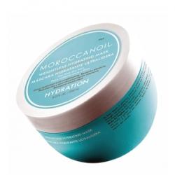 Moroccanoil Weightless Hydrating Mask - Легкая увлажняющая маска для тонких и сухих волос 250 мл