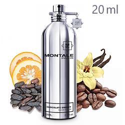 Montale Chocolate Greedy «Ревнивый шоколад» - Парфюмерная вода 20ml