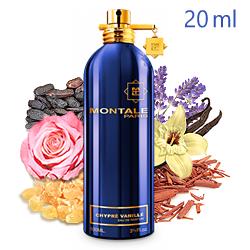 Montale Chypre Vanille «Кипрская ваниль» - Парфюмерная вода 20ml