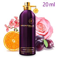 Montale Dark Purple «Спелая Слива» - Парфюмерная вода 20ml