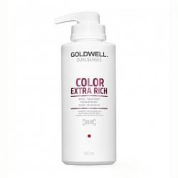 Goldwell Dualsenses Color Exrta Rich 60SEC Treatment - Интенсивный уход за 60 секунд для блеска окрашенных волос 500мл