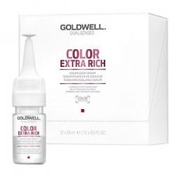 Goldwell Dualsenses Color Extra Rich Color Lock Serum – Сыворотка для сохранения цвета жестких волос 12х18 мл