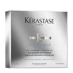 Kerastase Specifique Cure Apaisante Ампулы для чувствительной кожи головы 12х6 мл