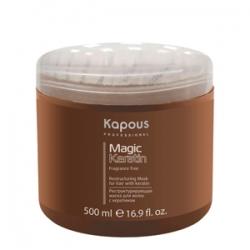 Kapous Magic Keratin - Реструктурирующая маска с кератином 500 мл