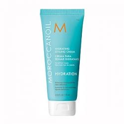 Moroccanoil Intense Hydrating Mask - Интенсивно увлажняющая маска для поврежденных волос 75 мл