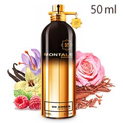"Montale So Amber ""Янтарь"" - Парфюмерная вода 50ml"
